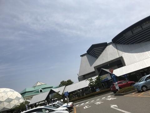 新潟道の駅ふるさと村外観