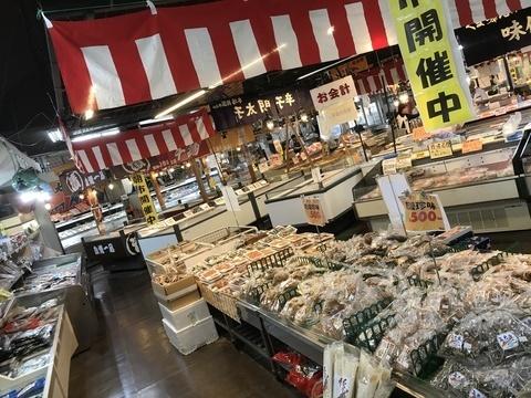新潟道の駅ふるさと村海鮮売り場