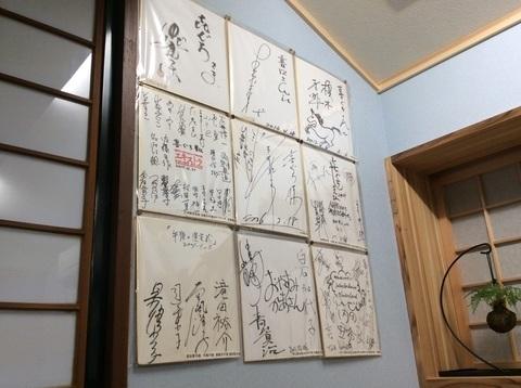 新潟喜ぐちラーメン店内サイン展示