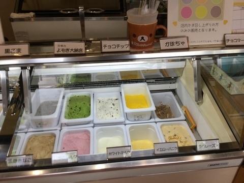 甲府絶品スイーツの氷華アイスクリーム
