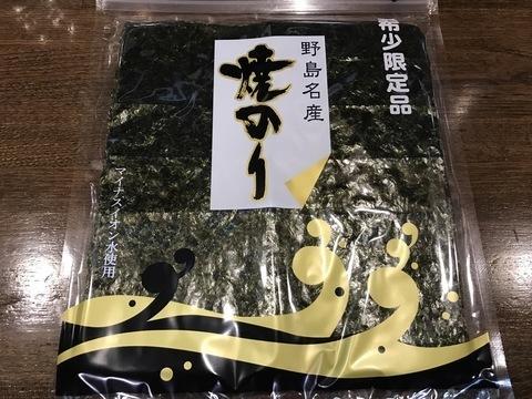 横浜金沢八景名産忠彦丸本店高級焼き海苔