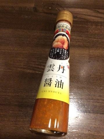 下関水産雲丹醤油
