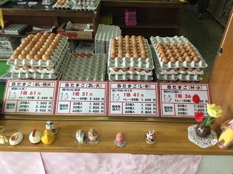 五泉市産みたて卵のキムラファーム赤卵