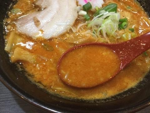 伊勢崎五郎蔵鉄火麺みそ激辛スープ接写
