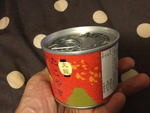 大阪名物たこ焼き缶詰