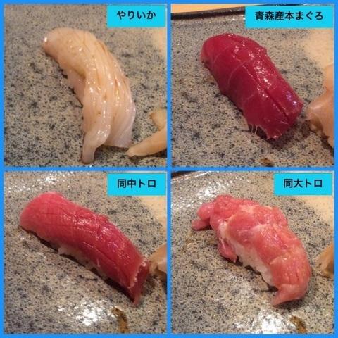 南魚沼龍寿司にぎり3
