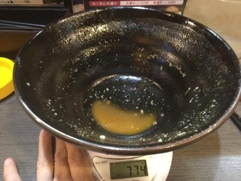 伊勢崎五郎蔵鉄火麺みそ激辛完食