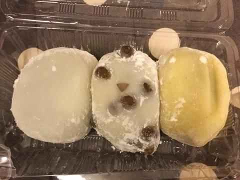 足利上州屋餅店大福三点セット