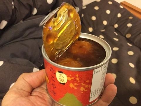 大阪名物たこ焼き缶詰OPEN
